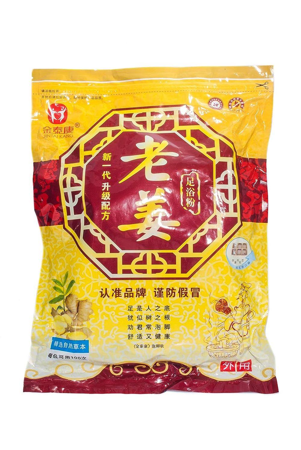 100pcs Foot Reflexology Chinese Medicine Foot Bath Powder Kits Cold Blood (Wormwood)