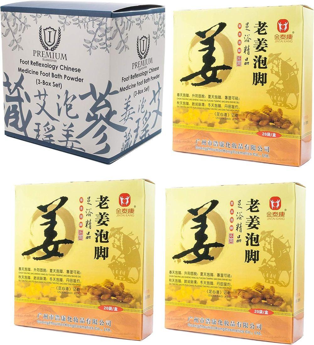 3X Ginger Favor Foot Reflexology Chinese Medicine Foot Bath Powder Kits Cold Blood