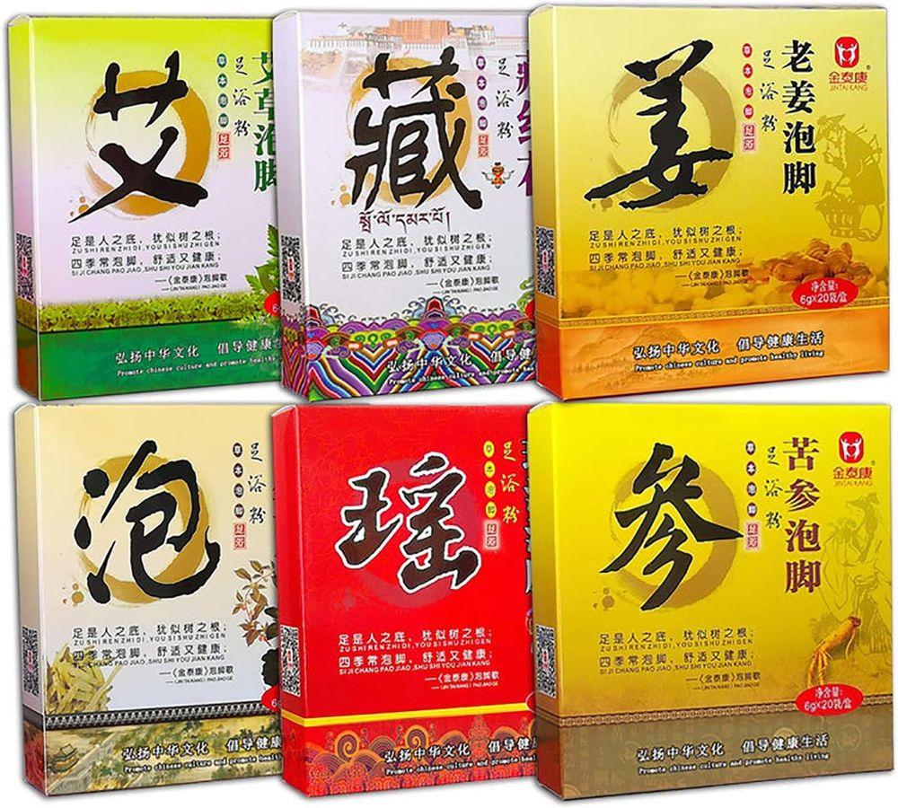 Chinese Medicine Herb Foot Reflexology Foot & Hand Salts & Soaks (New-Saffron)