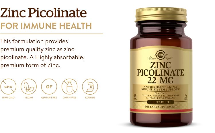 Promote Nervous System Health And Support Energy Metabolism
